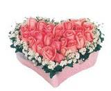 kalp içerisinde 9 adet pembe gül  Kırşehir çiçek gönderme