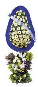 Kırşehir çiçekçiler  sepet dügün nikah ve açilislara