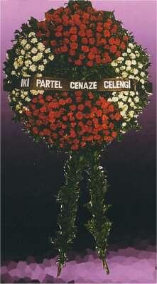 Kırşehir çiçek yolla , çiçek gönder , çiçekçi   cenaze çelengi - cenazeye çiçek  Kırşehir çiçek gönderme