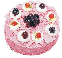 Sahane Tat yas pasta frambogazli yas pasta  Kırşehir çiçek yolla , çiçek gönder , çiçekçi