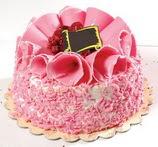 Pasta  4 ile 6 kisilik framboazli yas pasta  Kırşehir online çiçek gönderme sipariş