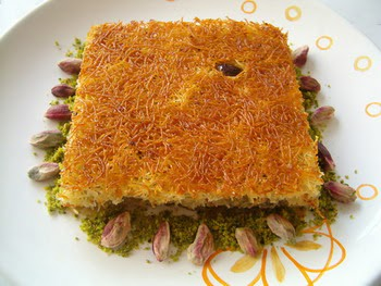 online pastane Essiz lezzette 1 kilo kadayif  Kırşehir internetten çiçek siparişi