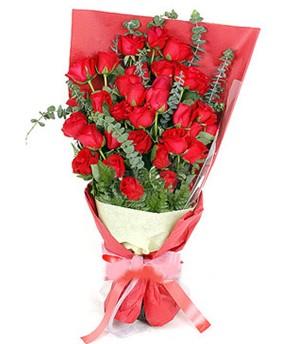 Kırşehir çiçek gönderme sitemiz güvenlidir  37 adet kırmızı güllerden buket